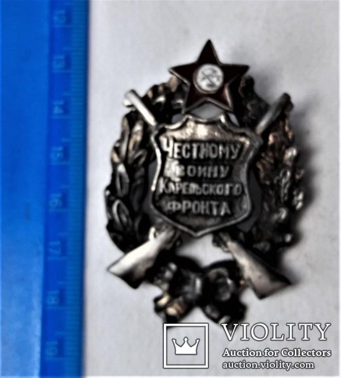Знак Честному воину Карельского фронта, РККА и НКВД, наградной, копия, 1930гг, №077, фото №3