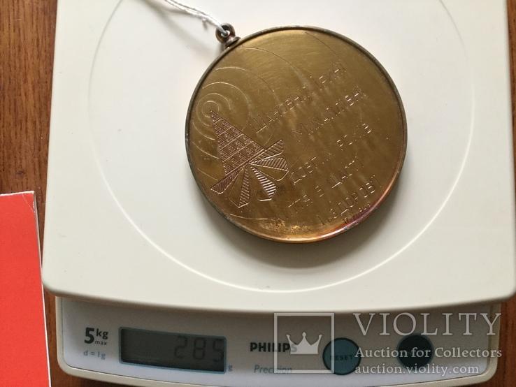 СССР Юбилейная Медаль и грамота, к 50летию 1989 года, фото №9