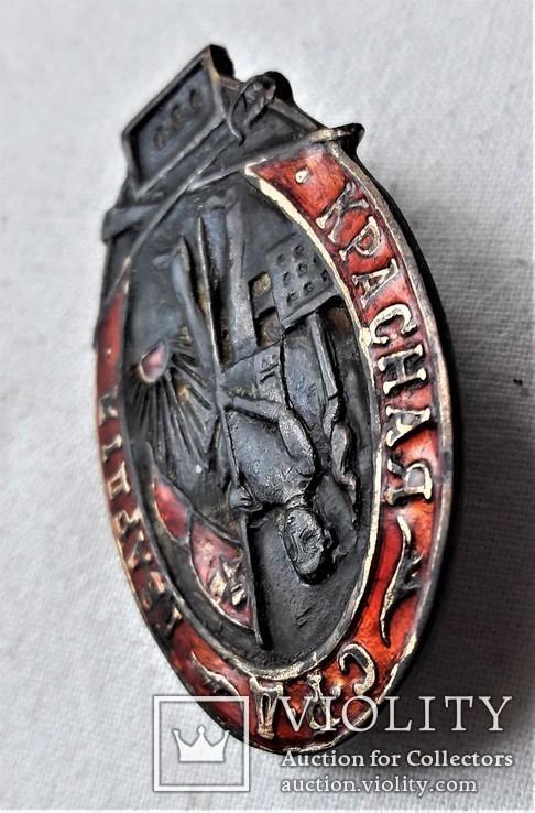 Знак Красная Гвардия, С.Р.Д., Одесса, РКМ, копия, 1917г, №529 (2), фото №12