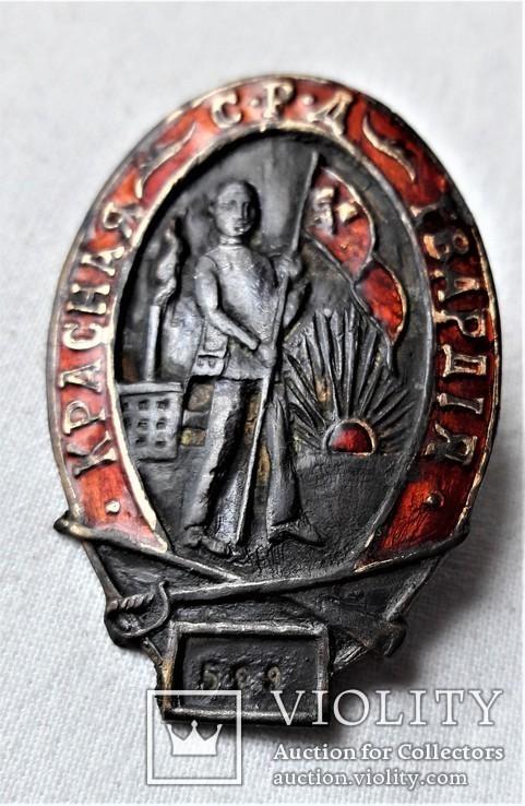 Знак Красная Гвардия, С.Р.Д., Одесса, РКМ, копия, 1917г, №529 (2), фото №2