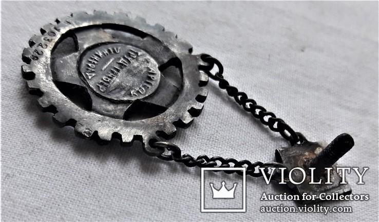 Знак Готов к труду и оброне ГТО ЦИК СССР ВСФК, 1 степень, копия, №103229, 1931 год, фото №7