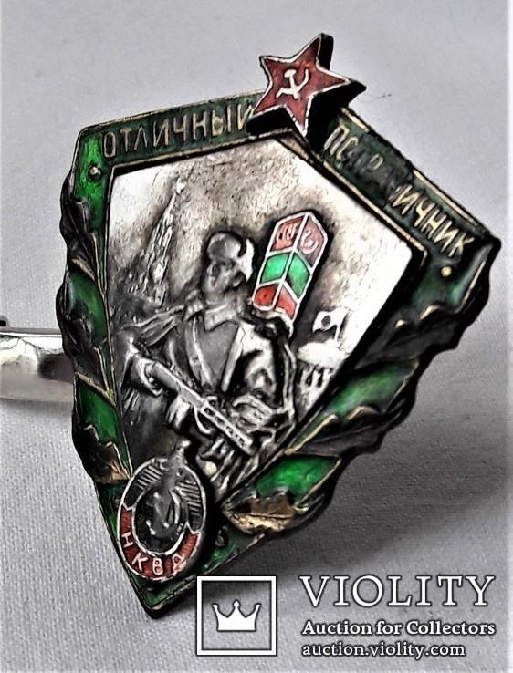 Знак Отличный пограничник НКВД, копия, сборный на заклепках, фото №2
