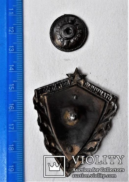 Знак Отличный пограничник НКВД, копия, сборный на заклепках, фото №3