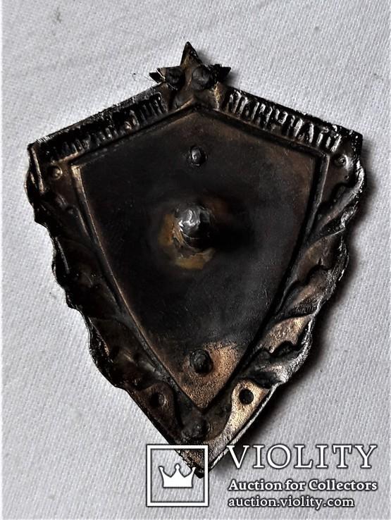 Знак Отличный пограничник НКВД, копия, сборный на заклепках, фото №9