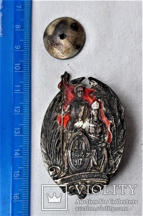 Знак Лейп-гвардии Волынского полка, ВЧК-ГПУ, Гончар, копия, 1917г, фото №3