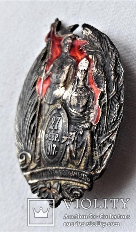 Знак Лейп-гвардии Волынского полка, ВЧК-ГПУ, Гончар, копия, 1917г, фото №12