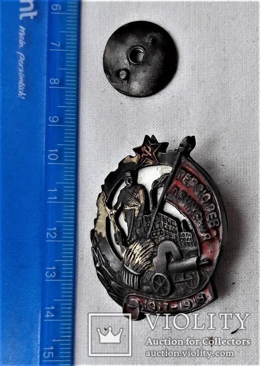 Знак Герою революционного движения, малый, тип2, копия, 1932г, №24964, фото №4