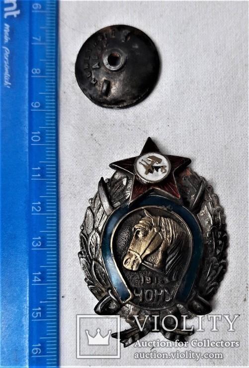 Знак ЧОНУ Части Особого назначения Украины, ВЧК-ГПУ, копия, №0034, 1918г, фото №3