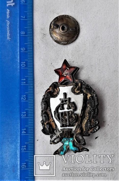 Знак 1е Советские кавалерийские Петроградские командные курсы, РККА, копия, 1920г, №041, фото №4