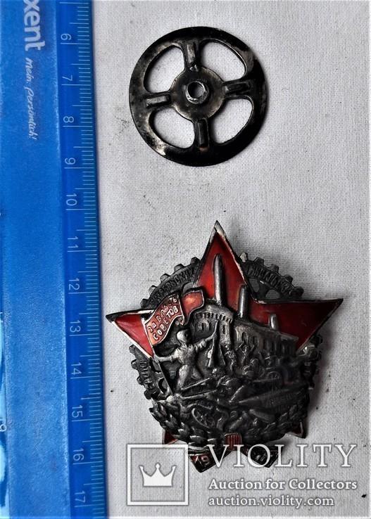 Знак Герою событий на заводе Арсенал, копия, 1927г, №0054, фото №3
