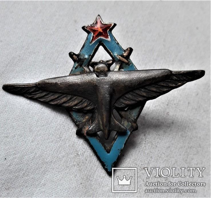 Знак Летчик ВВС РККА авиац. училищ, копия, №0049, фото №3