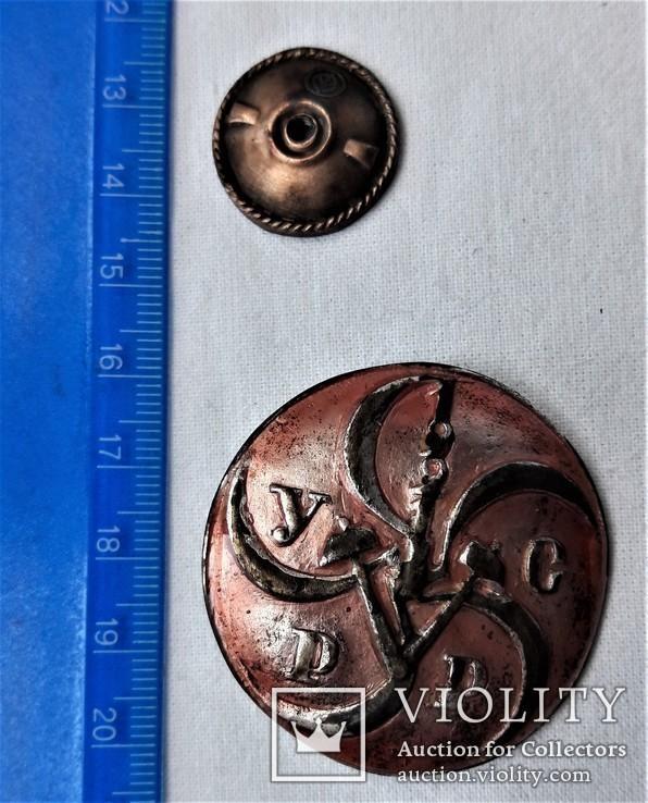 Знак 5 Річниця створення УРСР, копия, 1922г, №073 (1), фото №4