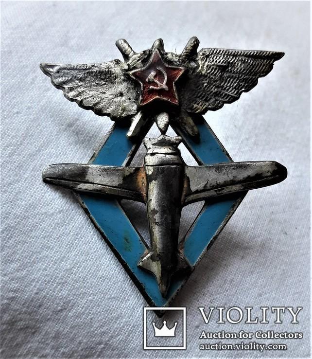 Знак Школа пилотов 9 ВВС РККА, СССР, копия, №447, фото №3