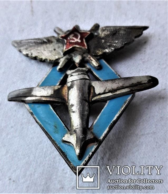 Знак Школа пилотов 9 ВВС РККА, СССР, копия, №447, фото №2