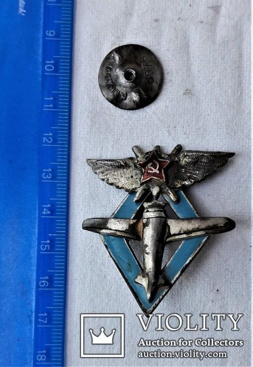 Знак Школа пилотов 9 ВВС РККА, СССР, копия, №447, фото №4