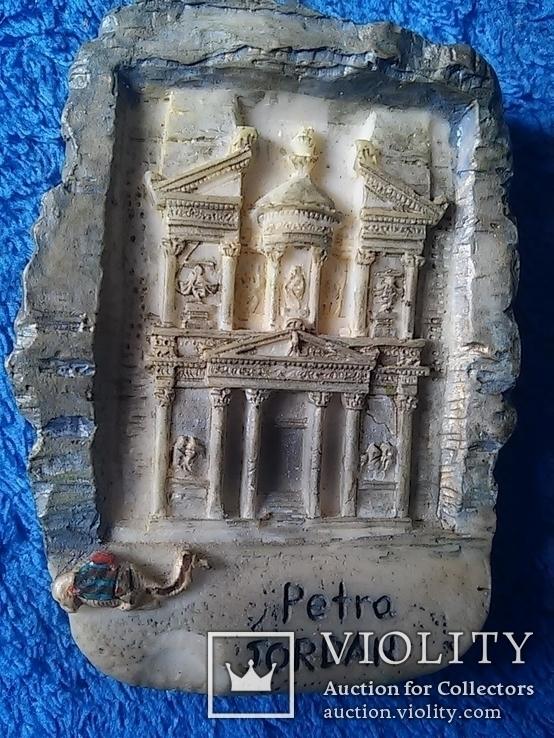 Магнит: Petra Jordan 7Х5 см. клеймо и дата 2007 год, фото №2