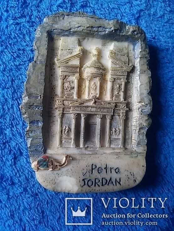 Магнит: Petra Jordan 7Х5 см. клеймо и дата 2007 год, фото №3
