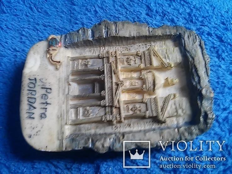 Магнит: Petra Jordan 7Х5 см. клеймо и дата 2007 год, фото №4