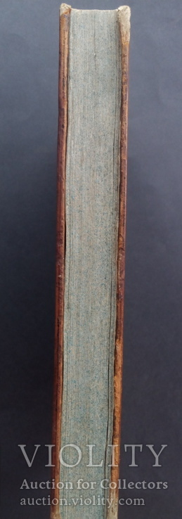 Карамзин 1820 История Прижизненное издание, фото №13