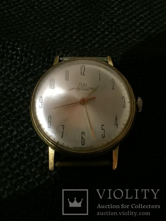 Часы Луч Ау20 тонкий