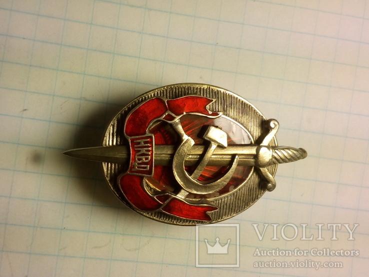 Знак Почетный работник НКВД КОПИЯ, фото №3