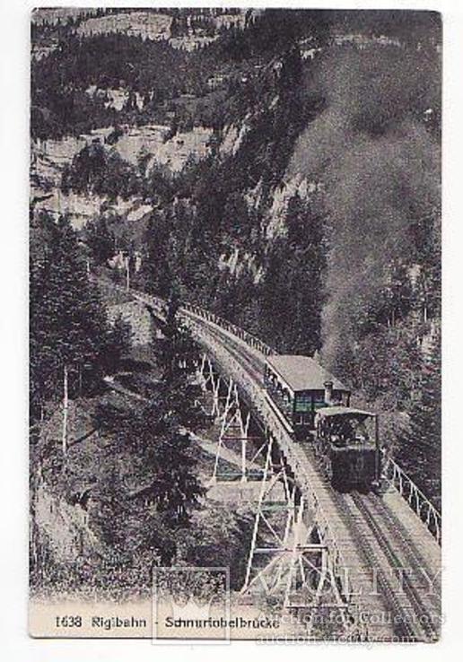 Швейцария железная дорога Риги. Паровик