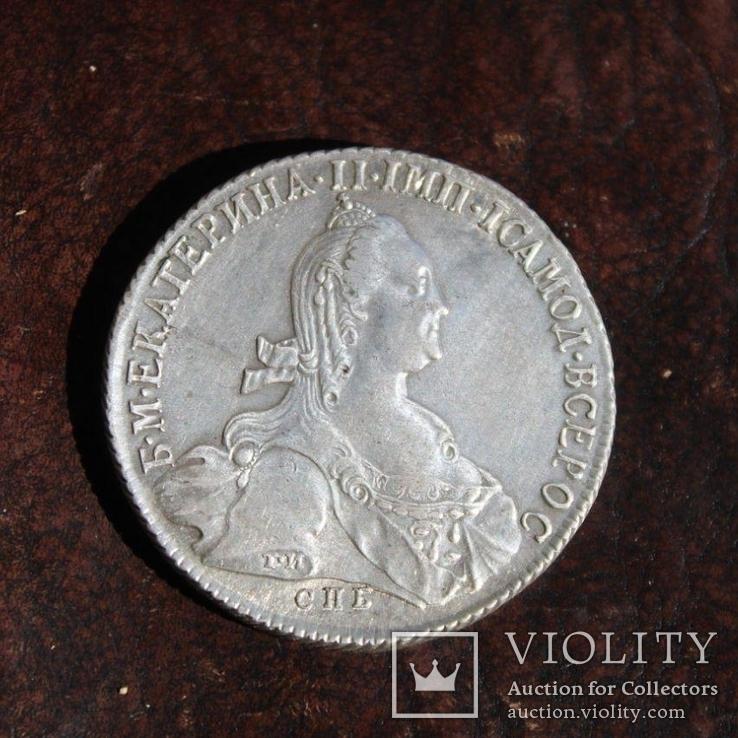 Рубль 1773г.
