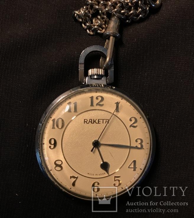 Часы РАКЕТА карманные, новые