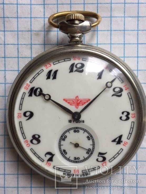 Часы молния паровоз 18 rubis