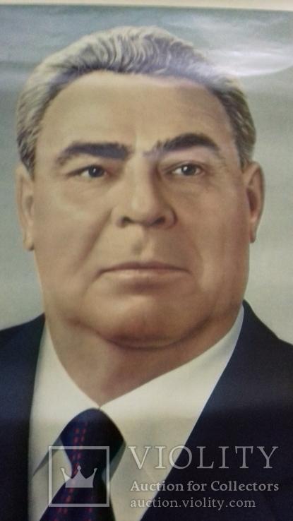 Плакат Л.И. Брежнев., фото №5