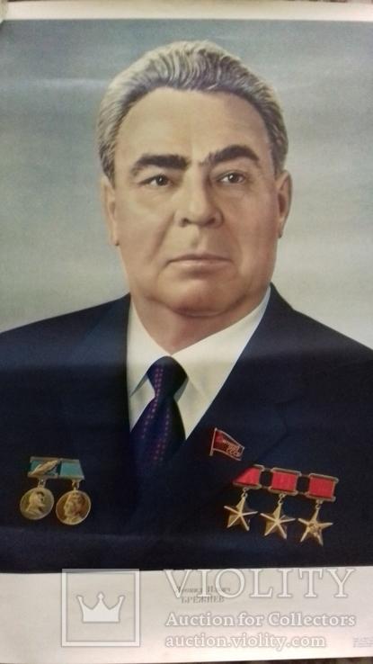 Плакат Л.И. Брежнев., фото №2