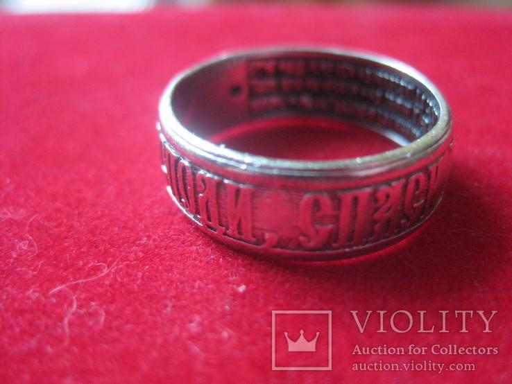 Кольцо Спаси и сохрани, серебро, 925, 3.6 грамм, фото №2