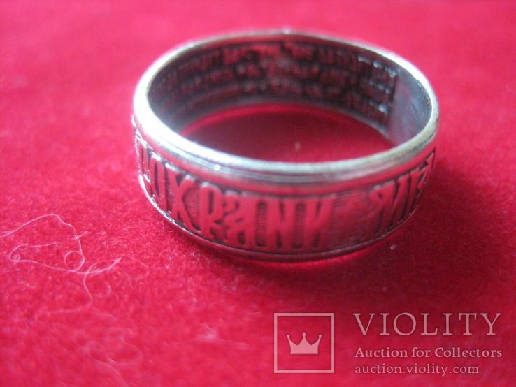 Кольцо Спаси и сохрани, серебро, 925, 3.6 грамм, фото №4