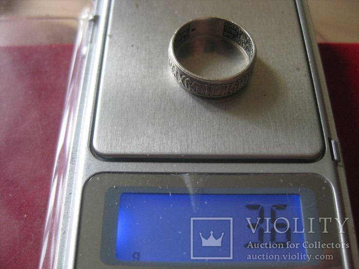 Кольцо Спаси и сохрани, серебро, 925, 3.6 грамм, фото №8