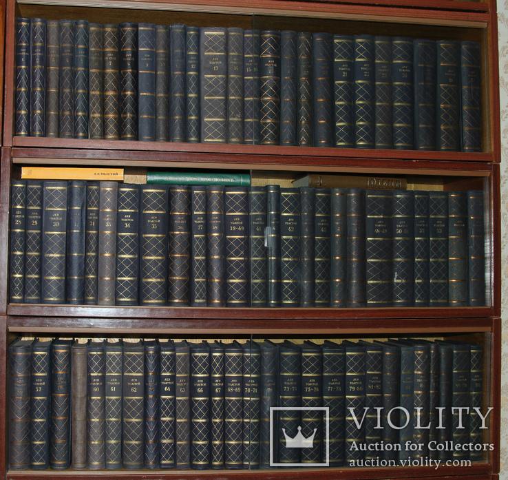 Толстой Л.Н. Полное собрание сочинений в 90 томах 1928г.
