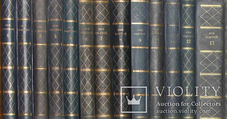 Толстой Л.Н. Полное собрание сочинений в 90 томах 1928г., фото №3