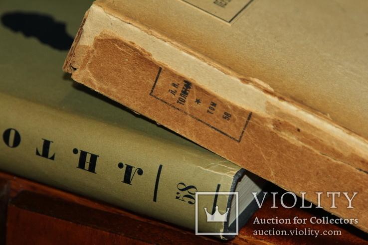 Толстой Л.Н. Полное собрание сочинений в 90 томах 1928г., фото №5