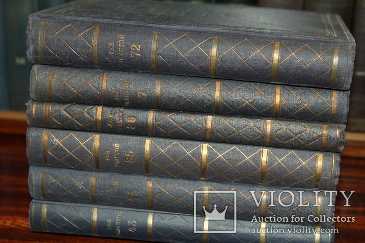 Толстой Л.Н. Полное собрание сочинений в 90 томах 1928г., фото №8