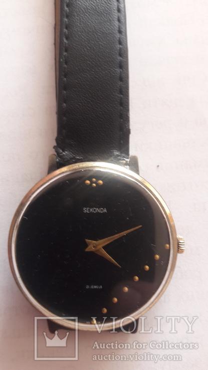 Кварцовий годинник SEKONDA USSR