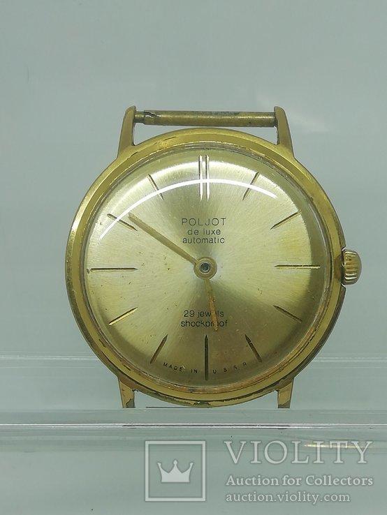 Часы СССР  полёт де люкс автоматик AU 20