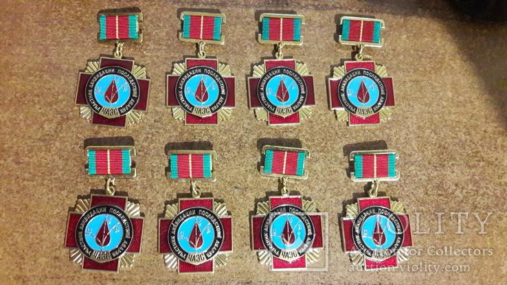 Медали ликвидации ЧАЭС 8 штук