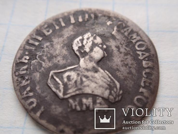 Гривенник 1741 Иоанн Антонович копия, фото №3