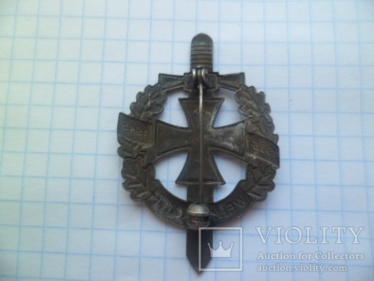 Реплика Брошь Вермахт 1935-1945, значок Германия сувенир, фото №4