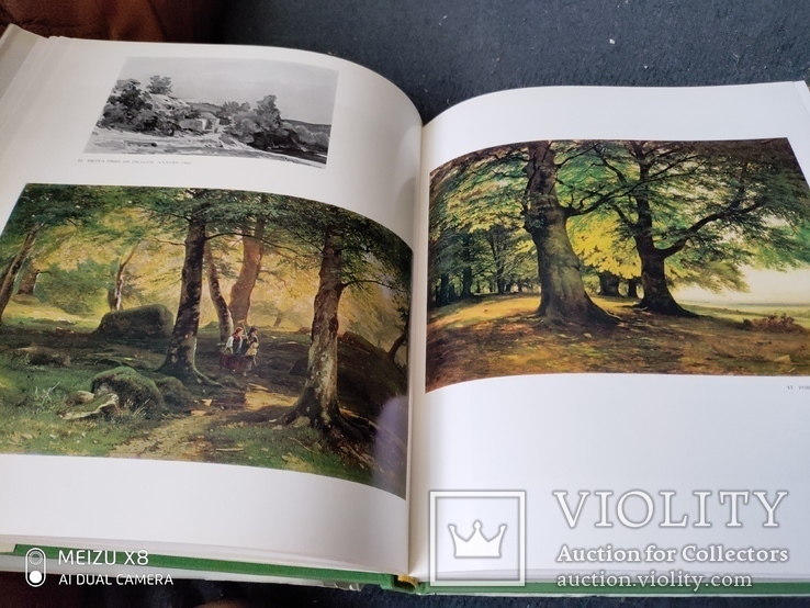 Большой альбом И.Шишкин, фото №4