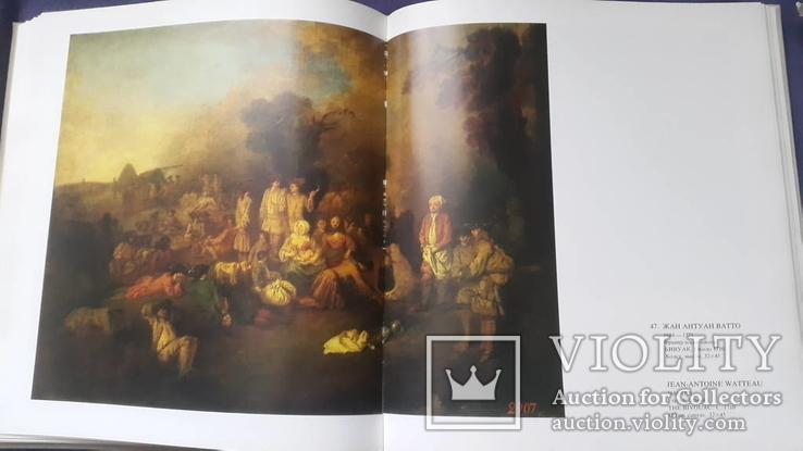 Два альбома по живописи одним лотом, фото №8