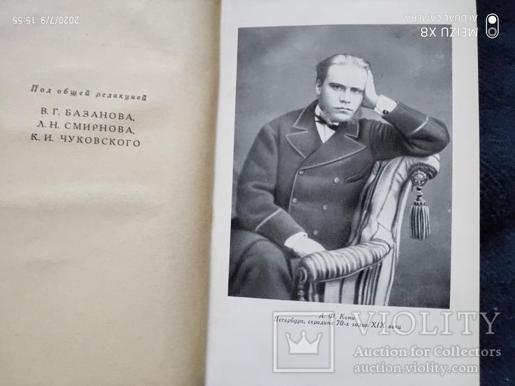 Собрание сочинений Ф.Кони 7томов, фото №4