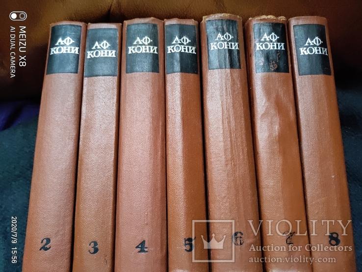 Собрание сочинений Ф.Кони 7томов, фото №7