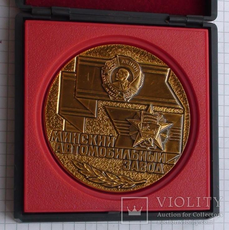 МАЗ, настольная медаля в родной коробке, фото №2