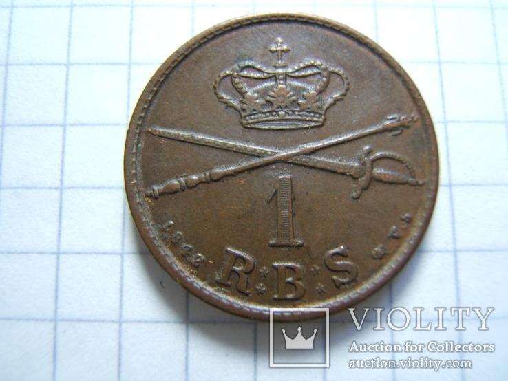 Дания 1 ригсбанкскиллинг 1842 г. VS KM#726, фото №2