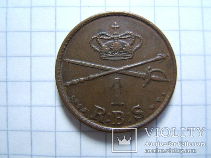 Дания 1 ригсбанкскиллинг 1842 г. VS KM#726, фото №3
